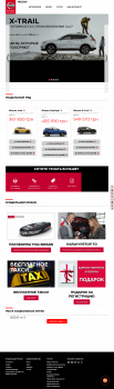 Создание сайта для официального дилера Nissan