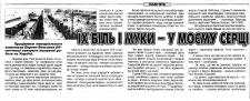 Копирайтинг на украинском языке 2
