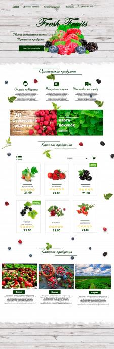 web дизайн сайта фрукты