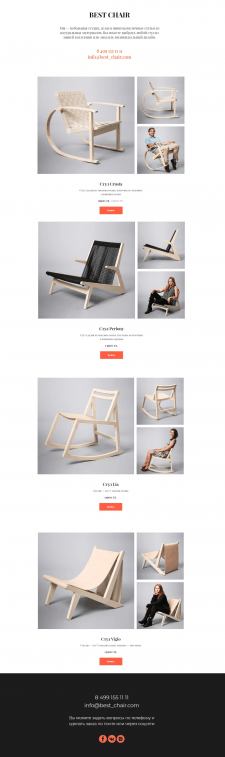 Магазин продажа мебели