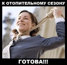 Демотиваторы для продвижения в соц.сетях