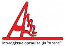 Лого Агапе