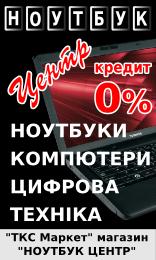 Електронний банер