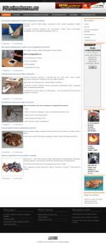 Сайт о литье металлов