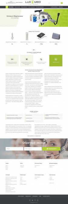 Розробка теми для Opencart