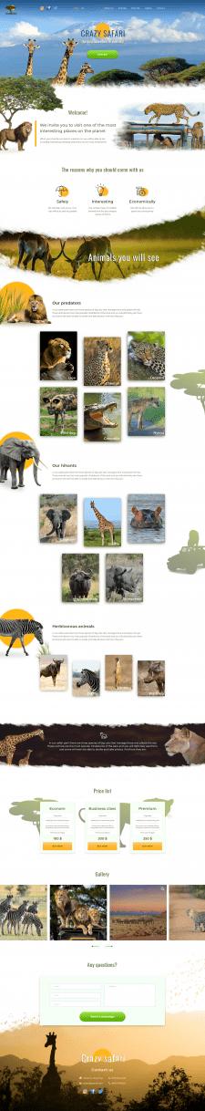 Лендинг Crazy Safari