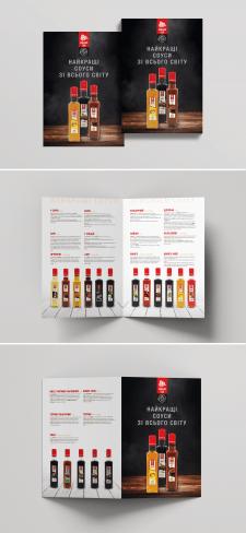 Hokkaido Club. Дизайн брошюры