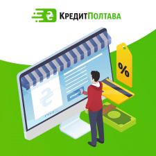 Логотип КредитПолтава