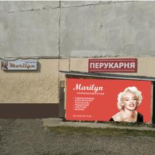 Вывеска на фасад салона красоты