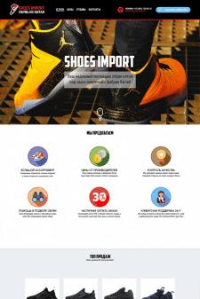 Лендинг для компании по поставке обуви из Китая
