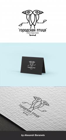"""Логотип для мастерской """"Городская птица""""."""