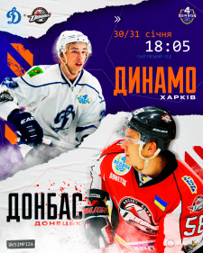 Design poster matchday Dynamo Kharkiv VS Donbas Do