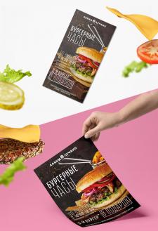 Флаер и плакат для бургер-бара «Лакки Лучано»