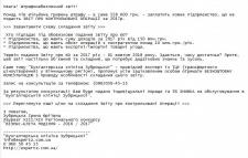 Текст письма для е-мейл рассылки