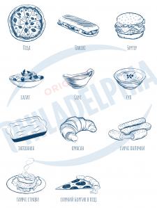 Піктограмки, іконки у стилі ескізу (малюнку)