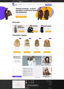 Редизайн магазину хутра