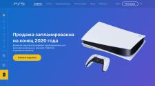 Playstation 5 Store - Concept Design. UI/UX Design