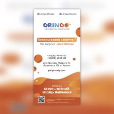 Дизайн Еврофлаера для GrinGO