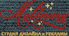 Студия дизайна - лого