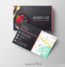 """Дизайн визитки """"Berry.ua"""""""
