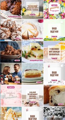 """Просування instagram солодощі """"TONIYA"""""""