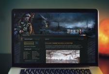 Разработка информационного портала по игре Stalker