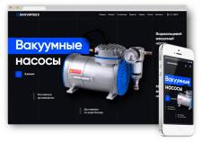 """ИНТЕРНЕТ МАГАЗИН ДЛЯ КОМПАНИИ  """"ВАКУУМЦЕХ""""."""