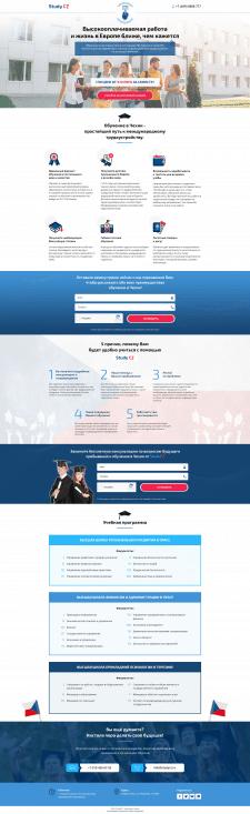 Верстка сайта с использованием cms Drupal 7