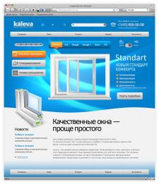 Дизайн сайта «Пластиковые окна»