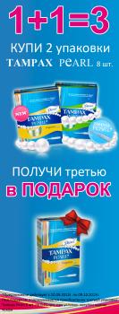 """Рекламный макет, сеть магазинов """"Виза"""""""