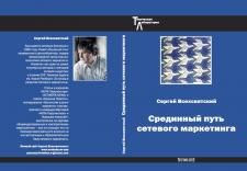 обложка книги для NETWORK NEWS