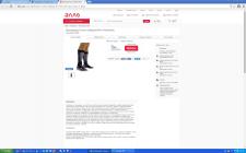 Опис товарів для інтернет-магазину