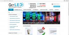Интернет-магазин светодиодного освещения GetLed