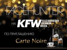 Статический баннер для KWF