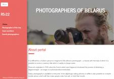 Photographers of Belarus