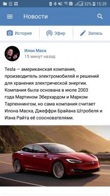 Верстка Vkontake