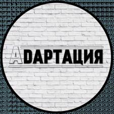 Логотип группы