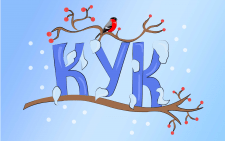 Иллюстрация-логотип