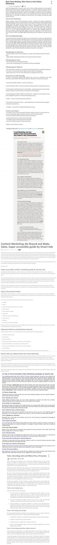 EN | МАРКЕТИНГ, Статьи на тему интернет-маркетинга