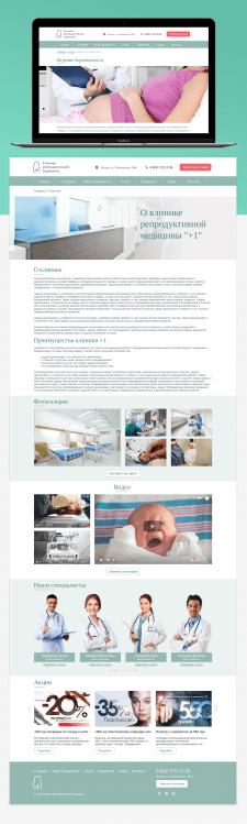 """Дизайн сайта клиники репродуктивной медицины """"+1""""."""