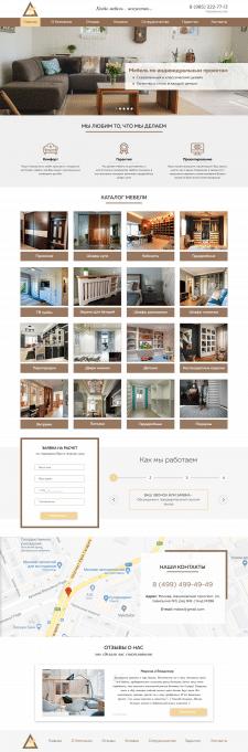 Дизайн сайта для мебельной фирмы