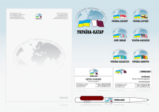 Україна - Катар