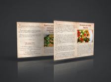 Дизайн-верстка книги рецептов