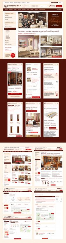 Интернет-магазин мебельной фабрики