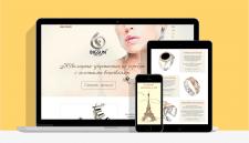 BIGSUN Jewellery Landing Page