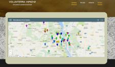 Центральний сайт із системи Volunterra