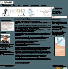 Раскрутка интернет сайта