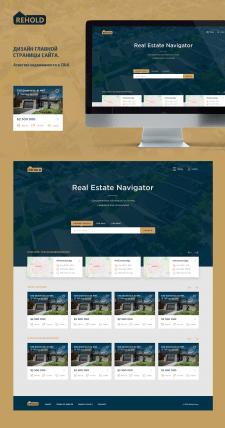 Дизайн страницы сайта агенства недвижимости Rehold