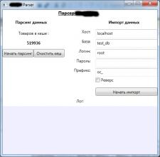 Простой парсер с импортом в MySQL базу