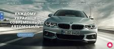 Сайт АвтоСar Plus